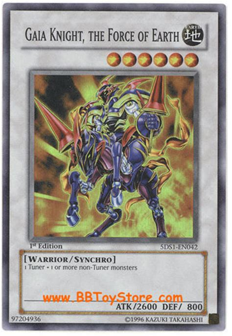 Yu-Gi-Oh Card - 5DS1-EN042 - GAIA KNIGHT, THE FORCE OF