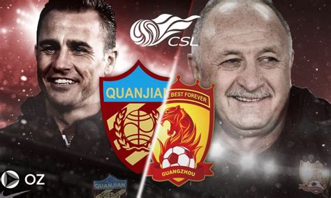 Watch the Chinese Super League online for free this