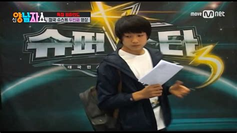 BTS Predebut Jungkook sings 'IU(아이유) Lost Child' Audition