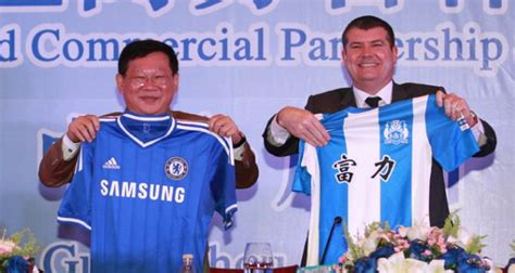 Guangzhou R&F and Chelsea FC open football school - Wild