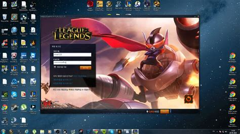 League of legends - How to change client language - YouTube