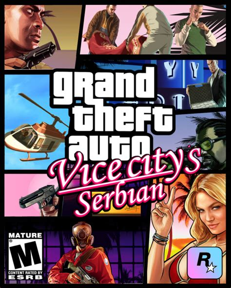 New Boxart image - Vice City's Serbian mod for Grand Theft
