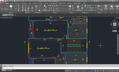 Download AutoCAD_Architecture_2015 | Free Software Cracked