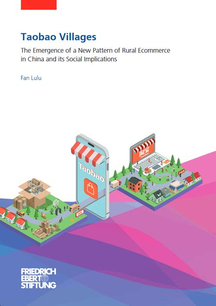 [EN] Taobao Villages: The Emergence of a New Pattern of