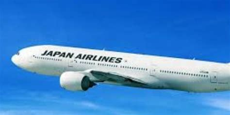 Japan Airlines Reservations, Get 30% OFF on Japan Airlines
